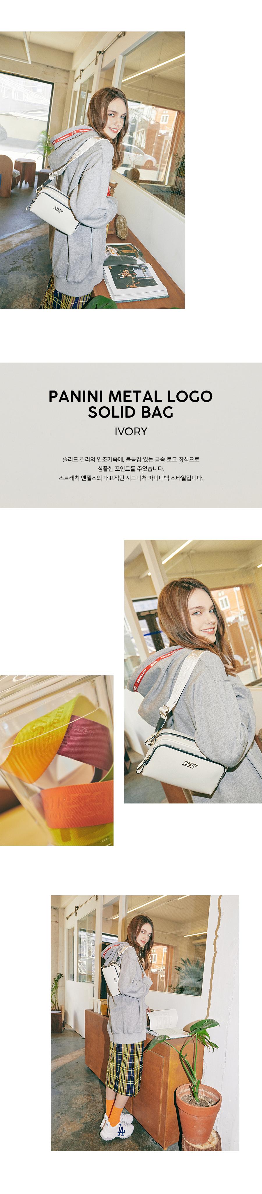 스트레치 엔젤스(STRETCH ANGELS) [파니니백]PANINI metal logo solid bag (Ivory)