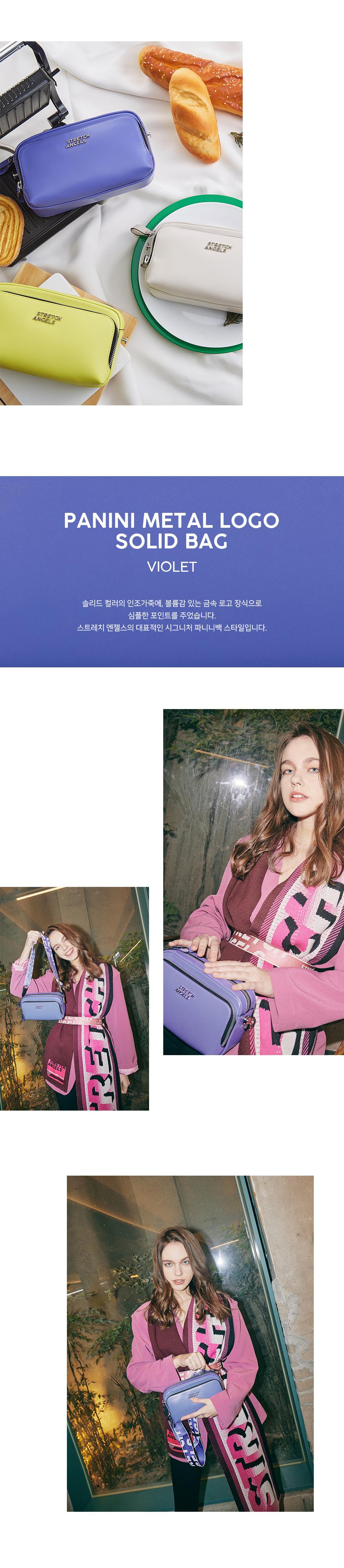 스트레치 엔젤스(STRETCH ANGELS) [파니니백]PANINI metal logo solid bag (Violet)