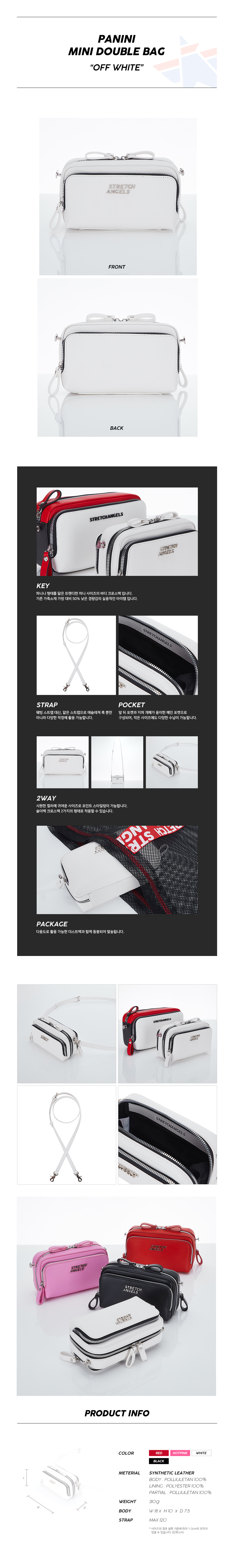 스트레치 엔젤스(STRETCH ANGELS) [파니니백]PANINI mini double bag (Off white)