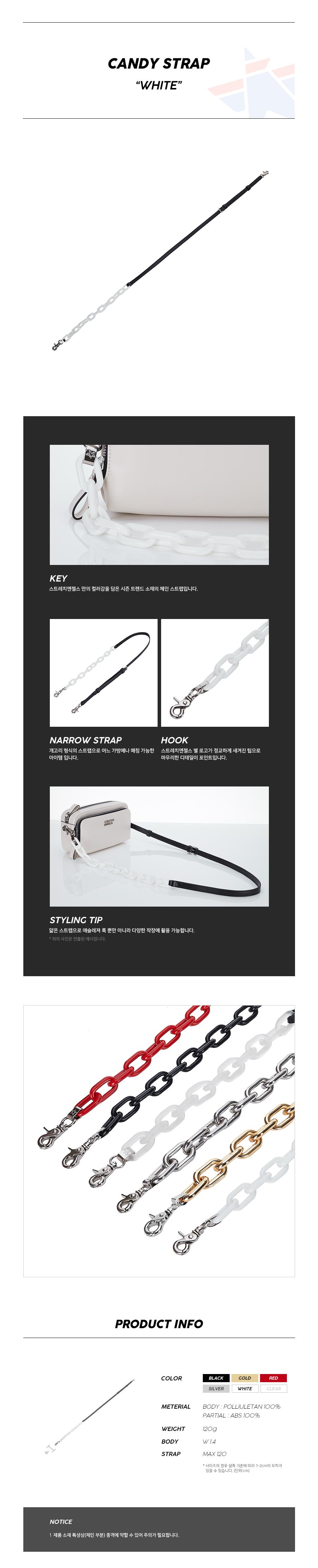스트레치 엔젤스(STRETCH ANGELS) Candy strap (White)
